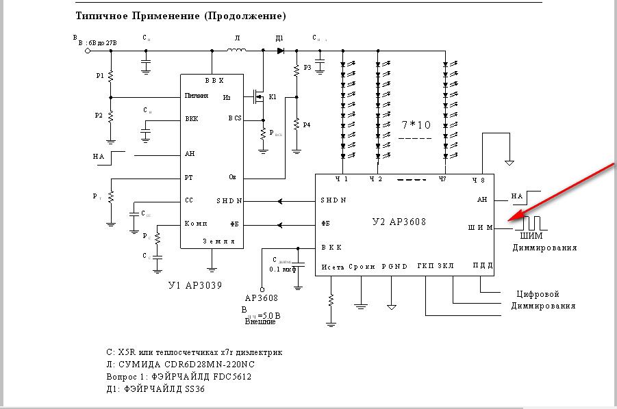 msdv3222 zc01 01 схема блока питания
