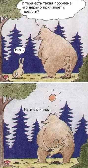 Настоящий стендап: История шутки про Медведя и Зайца.