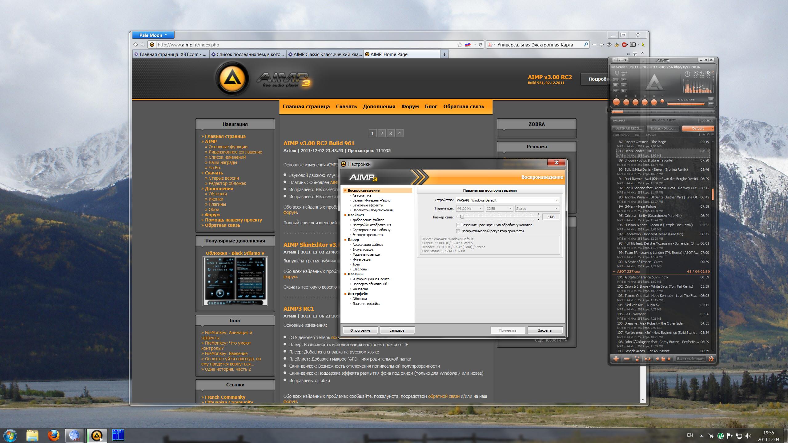 Kaspersky Anti-Virus 2009 Build 8.0.0.506 - KKSN.1.2.6d utorrent
